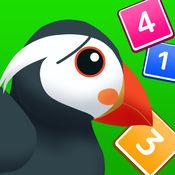 花魁鸟 - 可爱 吉祥物 角色 数字游戏 腦力 強化訓練 1.0.2