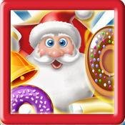 糖果饼干匹配制造商六角形拼图圣诞- Candy Sweet Puzzle F