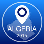 阿尔及利亚离线地图+城市指南导航,景点和运输 2.5