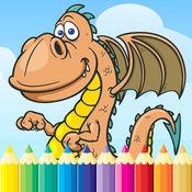龙 恐龙 图画书 - 绘画迪诺游戏高清,都在1动物系列免费为儿童