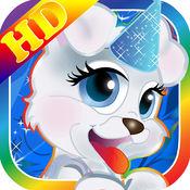 可爱的动物游戏 - 我的动物救援 HD