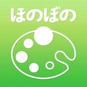 CarePalette for 障がい福祉 1.07.0020