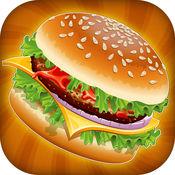 汉堡店大亨 - 美味的包子战斗机 1