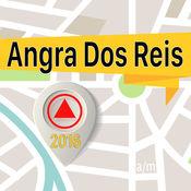 Angra Dos Reis 离线地图导航和指南 1