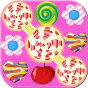 糖果奶糖比赛3游戏 1