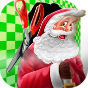 圣诞节 背景 编辑 - 最好的 照片 搅拌机 1