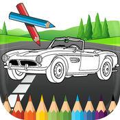 汽车着色页为孩子绘画游戏