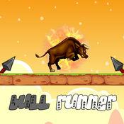公牛跑者不可能逃脱