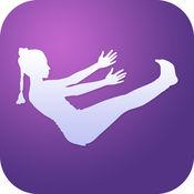 腿练习臀部运动腹部运动腿锻炼臀部锻炼腹部锻炼演习 1