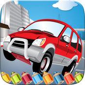 汽车在城市彩图世界画画游戏的孩子 1