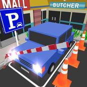 停车大师3D卡通...