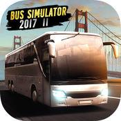 巴士模拟器2017 2 1