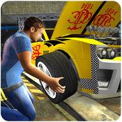 汽车机械师模拟器 - 汽车修理车间游戏 1