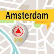 阿姆斯特丹 离线地图导航和指南 1