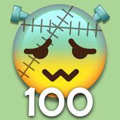 万圣节绘文字 Emoji 100 - 颜文字卡通表情符号益智游戏等