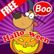 Halloween Game 为孩子的学习活动 1