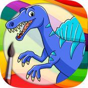 恐龙动物世界侏罗纪公园儿童画画游戏(3 1