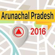 阿鲁纳恰尔邦 离线地图导航和指南