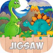 恐龙益智拼图 - 揭示板乐趣儿童