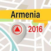 亚美尼亚 离线地图导航和指南 1