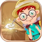 恐龙乐园挖掘化石 - 幼儿拼图游戏