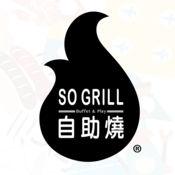 So Grill 自助燒