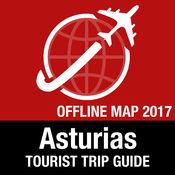 Asturias 旅游指南+离线地图