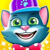 猫 宠物 沙龙  1