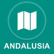 西班牙安达卢西亚 : 离线GPS导航 1
