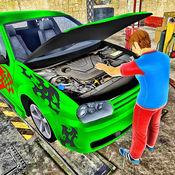 汽车修理工汽车车间3D