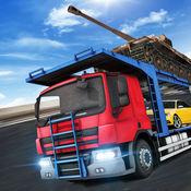 汽车运输车送货卡车3D:运输坦克 1