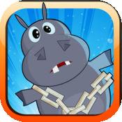 免费河马 - Free The Hippo 1