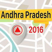 安得拉邦 离线地图导航和指南 1