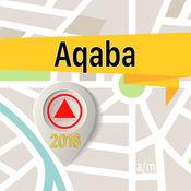 亞喀巴 离线地图导航和指南 1