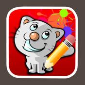 练习绘画和填色动物猫学前教育 1
