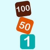 数字消消乐 - 数字方块新玩法 1.3