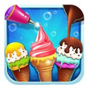 冰淇淋DIY大师-女生做饭游戏大全 1