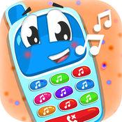 宝宝玩电话学习游戏为孩子和幼儿 1