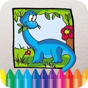 恐龙图画书 - 恐龙绘画为孩子免费游戏
