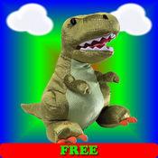 恐龙幼儿和孩子的孩子 - 游戏 - 了解恐龙 - 化石和恐龙 - 彩页 -