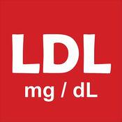 LDL-C - 低密度脂蛋白胆固醇毫克/升