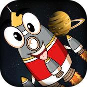 快乐跳跃火箭 - 快速小行星料斗冒险 - 高级