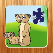 孩子们的拼图游戏:动物