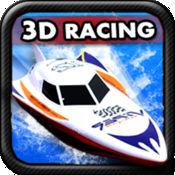 Boat Racing Challenge (  竞赛 游戏 )