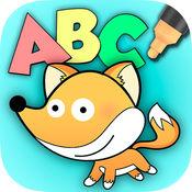 颜色和涂料动物园字母英语学习ABC - 涂色儿童画画书(3-6岁