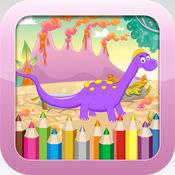 恐龙图画书 - 教育色彩和油漆游戏免费为孩子和幼儿