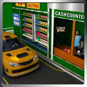 通过超市驱动器:现代都市赛车3D购物
