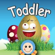 QCat - 幼儿的快乐动物彩蛋游戏 (免费)