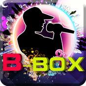 Beatbox- 口技演奏,节奏音乐发声视频教学 4