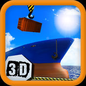 货物叉车挑战3D - 司机模拟器